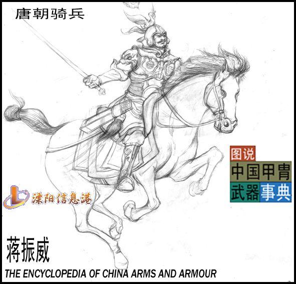 古代小士兵简笔画