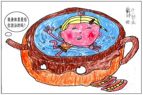 漫画孩子喜欢的艺术,漫画实用的艺术,漫画启迪想象创造的艺术,