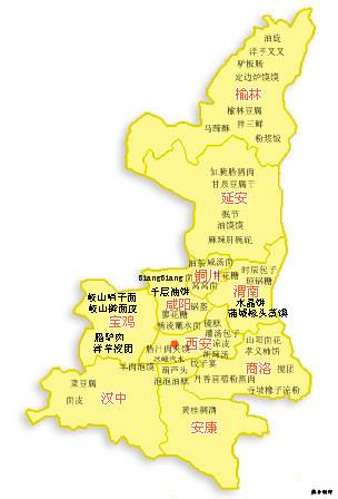 吃货眼中的中国地图 你的眼中是神马?