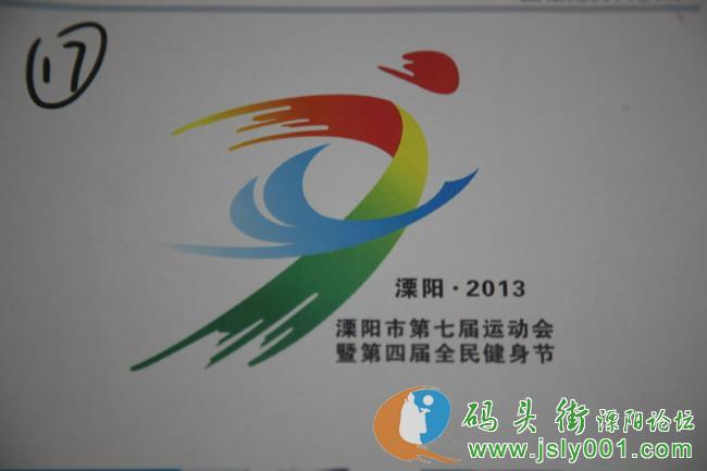 湖北省运动会会徽设计分享展示