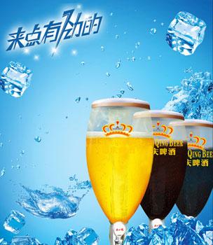 大阿福青岛多彩扎啤, 喝一扎送一扎