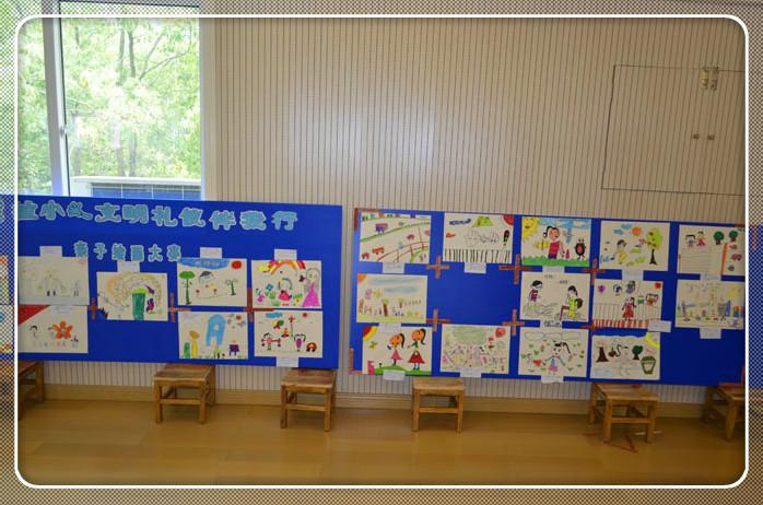 幼儿园文明礼仪图片 绘画