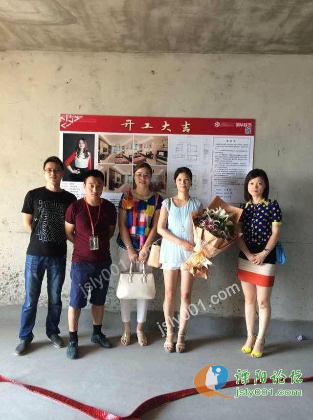 溧阳房屋设计师杨黎琴图片