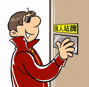动漫 卡通 漫画 设计 矢量 矢量图 素材 头像 365_355