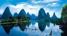 暑期旅行特辑——桂林游