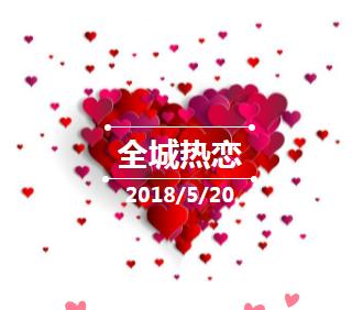 5.20,溧阳大发棋牌作弊论坛 喊大发棋牌作弊你 来联谊