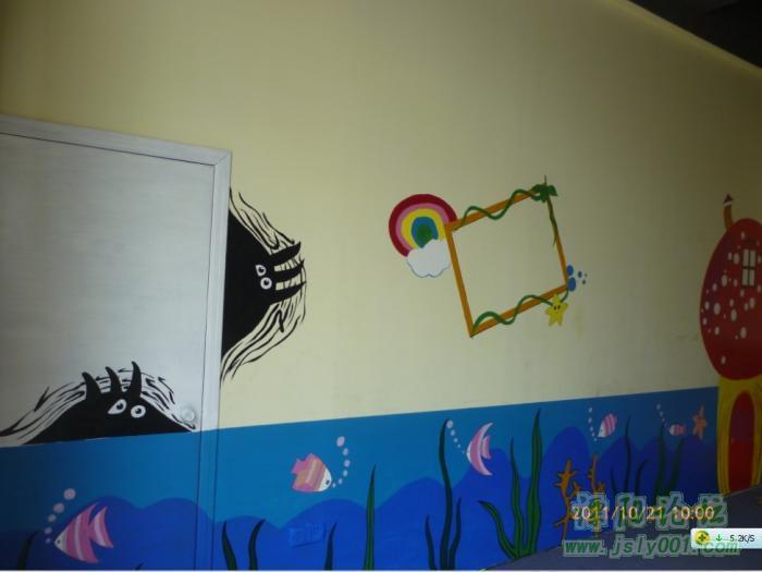 晨曦艺术墙绘开