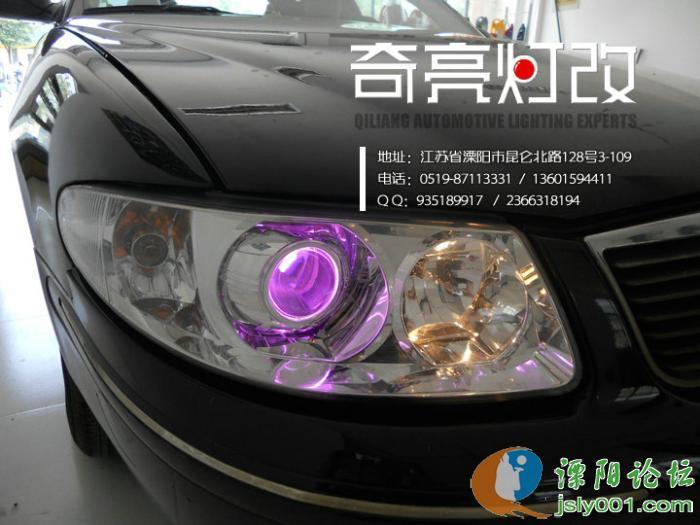 【奇亮灯改】专业灯光升级—老君威大灯升级q5小糸 作品案例