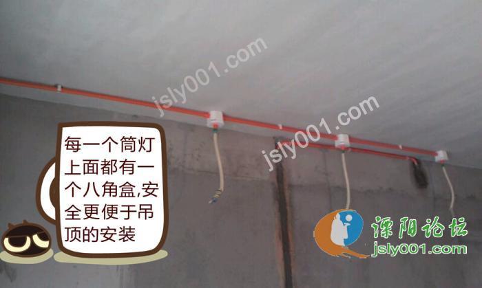 华城施工电梯接线图