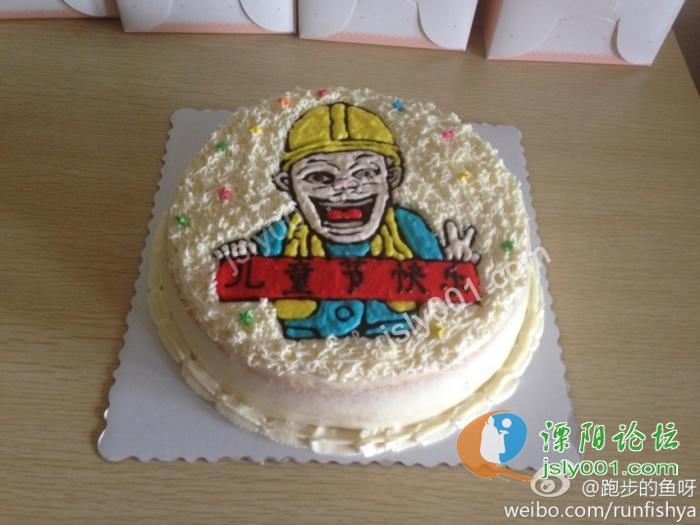爷爷生日蛋糕图片, 生日