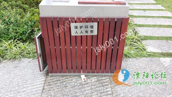 溧阳文化公园的垃圾桶果然是摆设