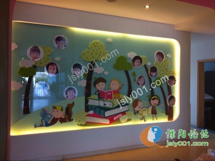 幼儿园手工边框设计