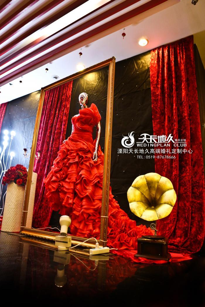 【婚礼布置】溧阳江南大酒店———酒红色大气婚礼邀