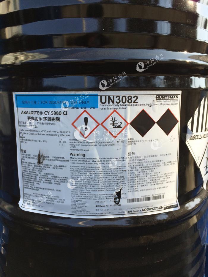 【【上门回收200l 空油桶的进(每月保有量300-400只)