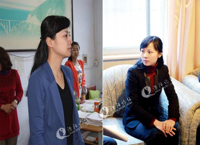 董海涛,女,汉族,1982年5月出生