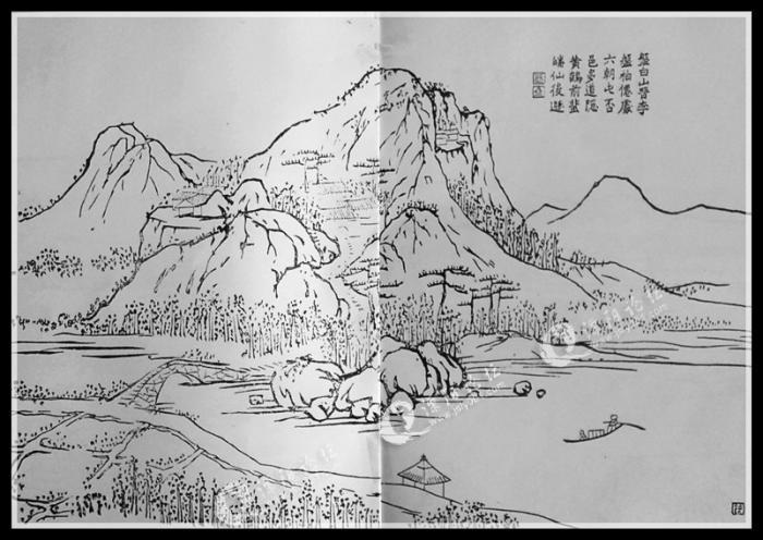 漂亮山洞手绘图