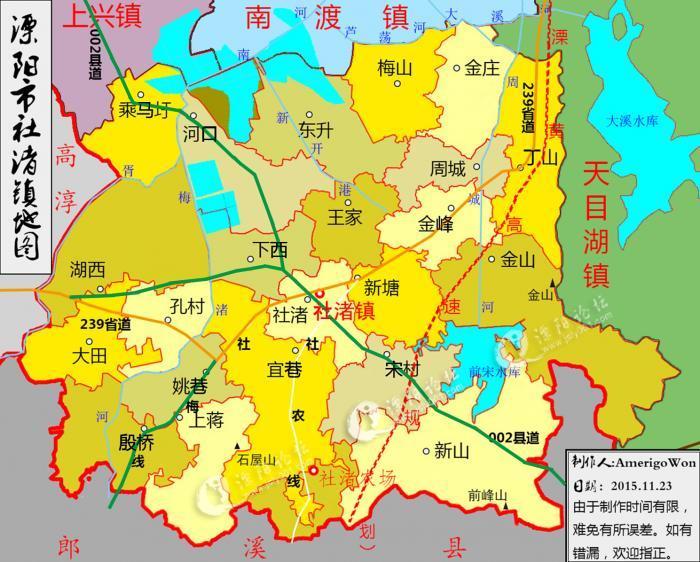 社渚镇地图-溧阳论坛