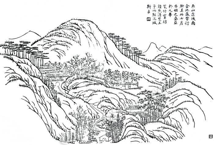 山路形状矢量图